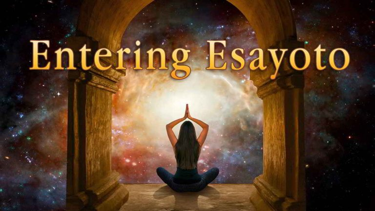 Entering Esayoto